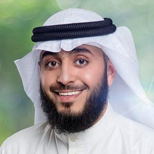 فهد الكندري - قناة الرسالة