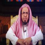 د عبدالله المطلق